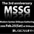Mssg2006