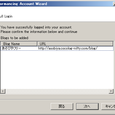PerFormancing Account Wizard (5)