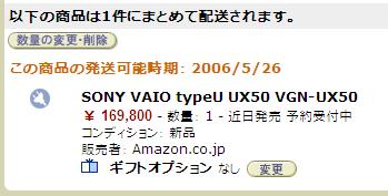 VGN-UX50