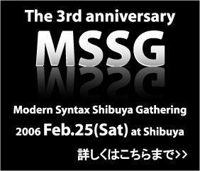 Modern Syntax Shibuya Gathering 2006